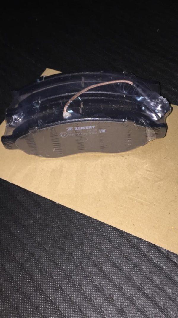 Колодки тормозные передние X250 R15 BS1469