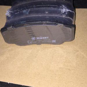 Колодки тормозные задние X244 P16 BS2843