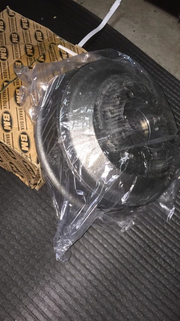 Барабан тормозной задний X244 R15 DR6009
